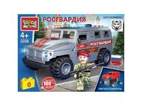 Мягкая игрушка ВПК конструктор бронемашина тигр РОСГВАРДИЯ
